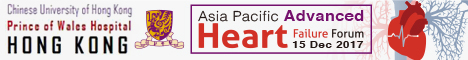 Asia Pacific Advanced Heart Failure Forum